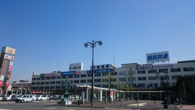 JA葬祭 新潟市
