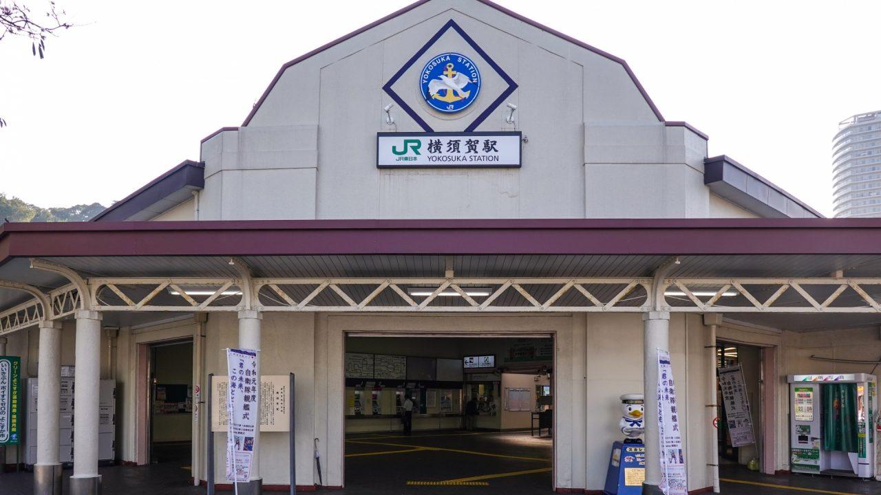 神奈川県横須賀市で評判の良い葬儀社は?