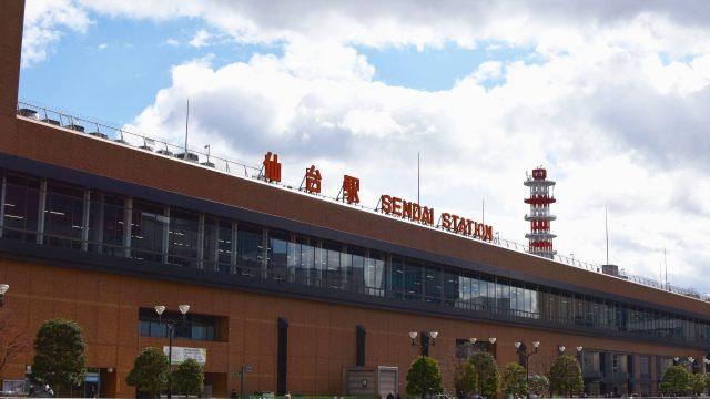 家族葬のファミーユ 仙台市