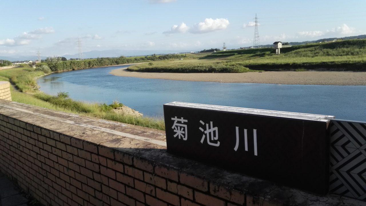 熊本県JA葬祭 山鹿市