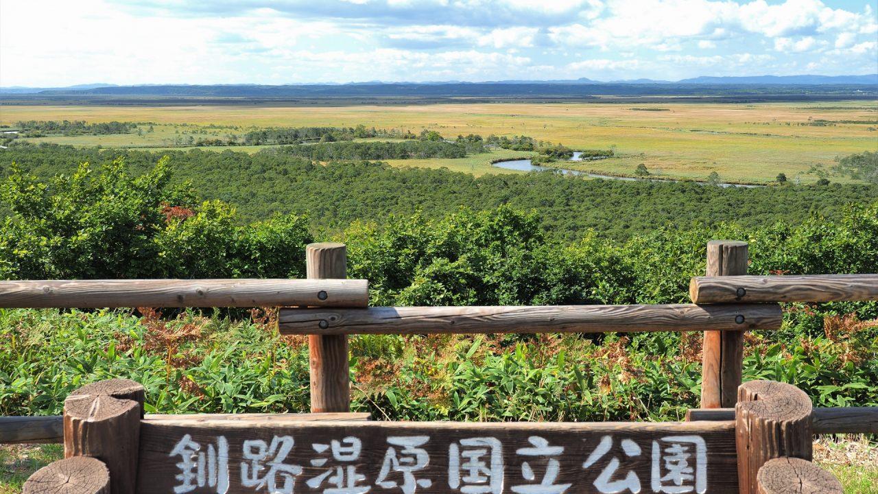 北海道釧路市