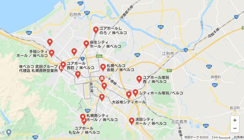 札幌市のベルコ