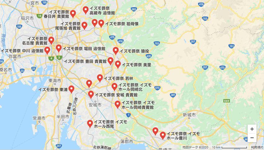 愛知県のイズモ葬祭