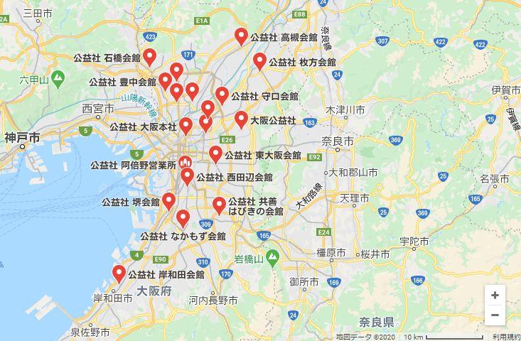 大阪府の公益社