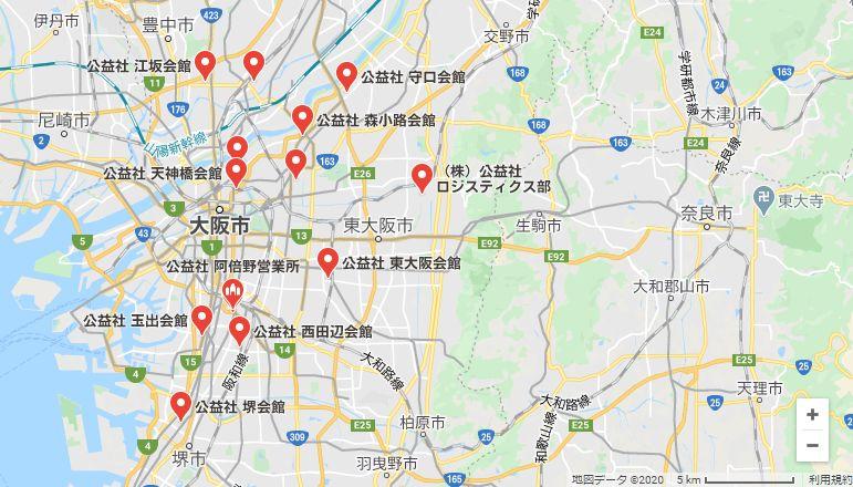 大阪市の公益社