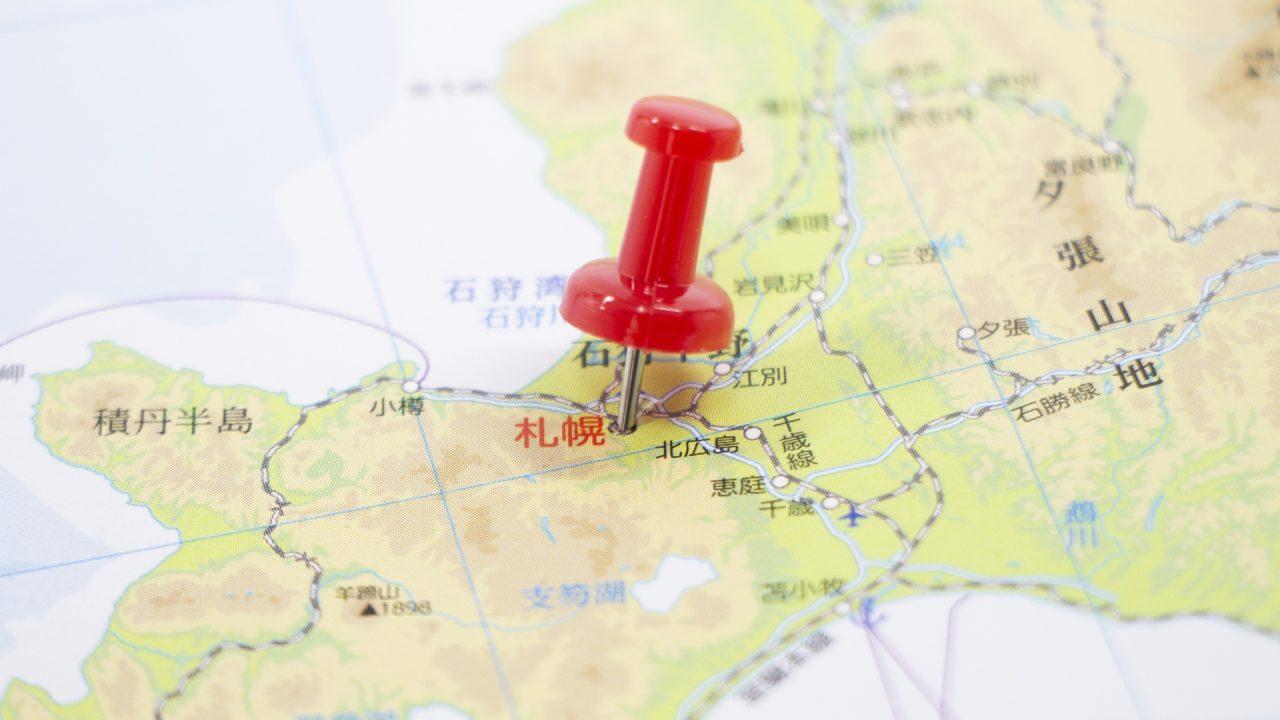 【家族葬】北海道(札幌市)で口コミ評判の良いおすすめ葬儀社ランキング【比較】